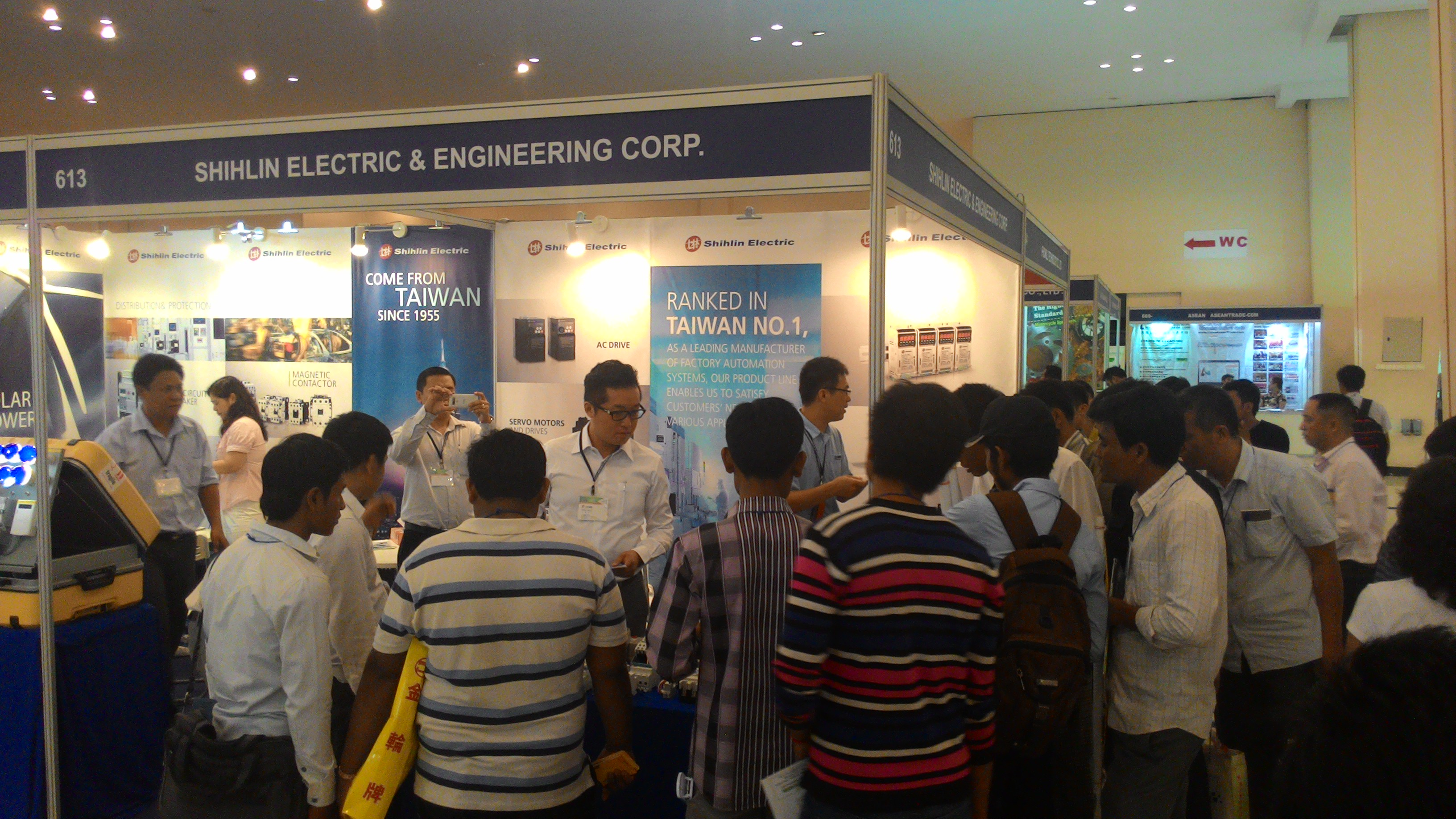 Shihlin Electric stand at The 4th Cambodia International Machinery Industrial Fair