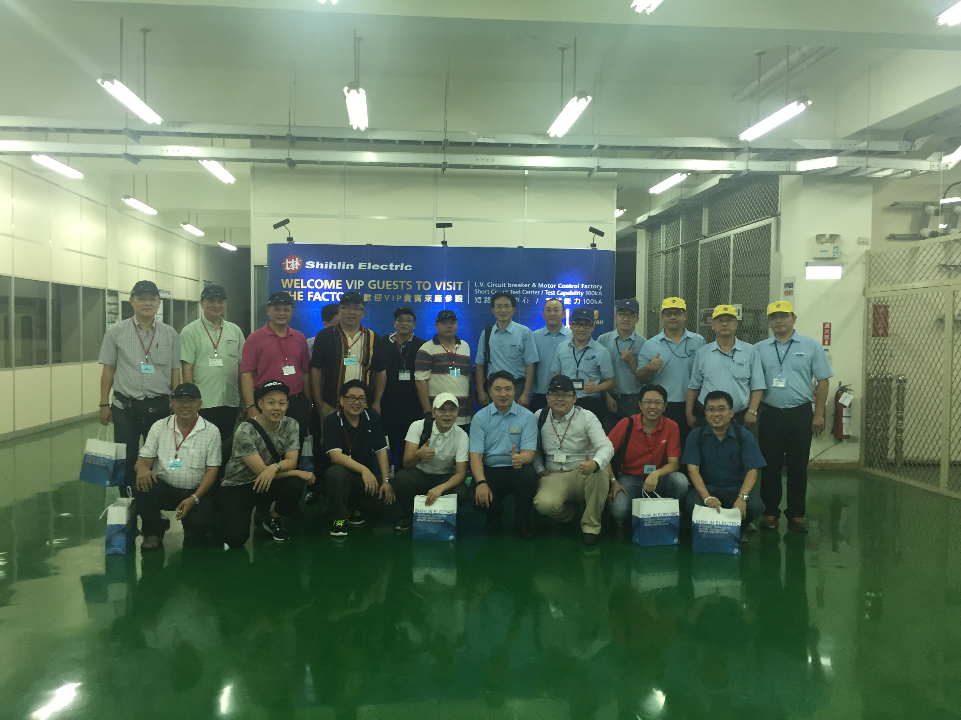 Malaysia customers visit Shihlin Electric