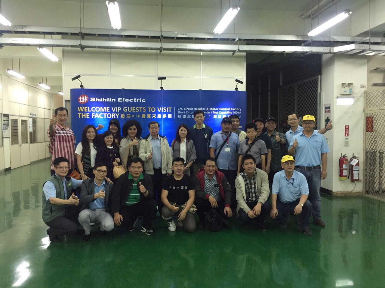 Clientes de Indonesia visitan Shihlin Electric