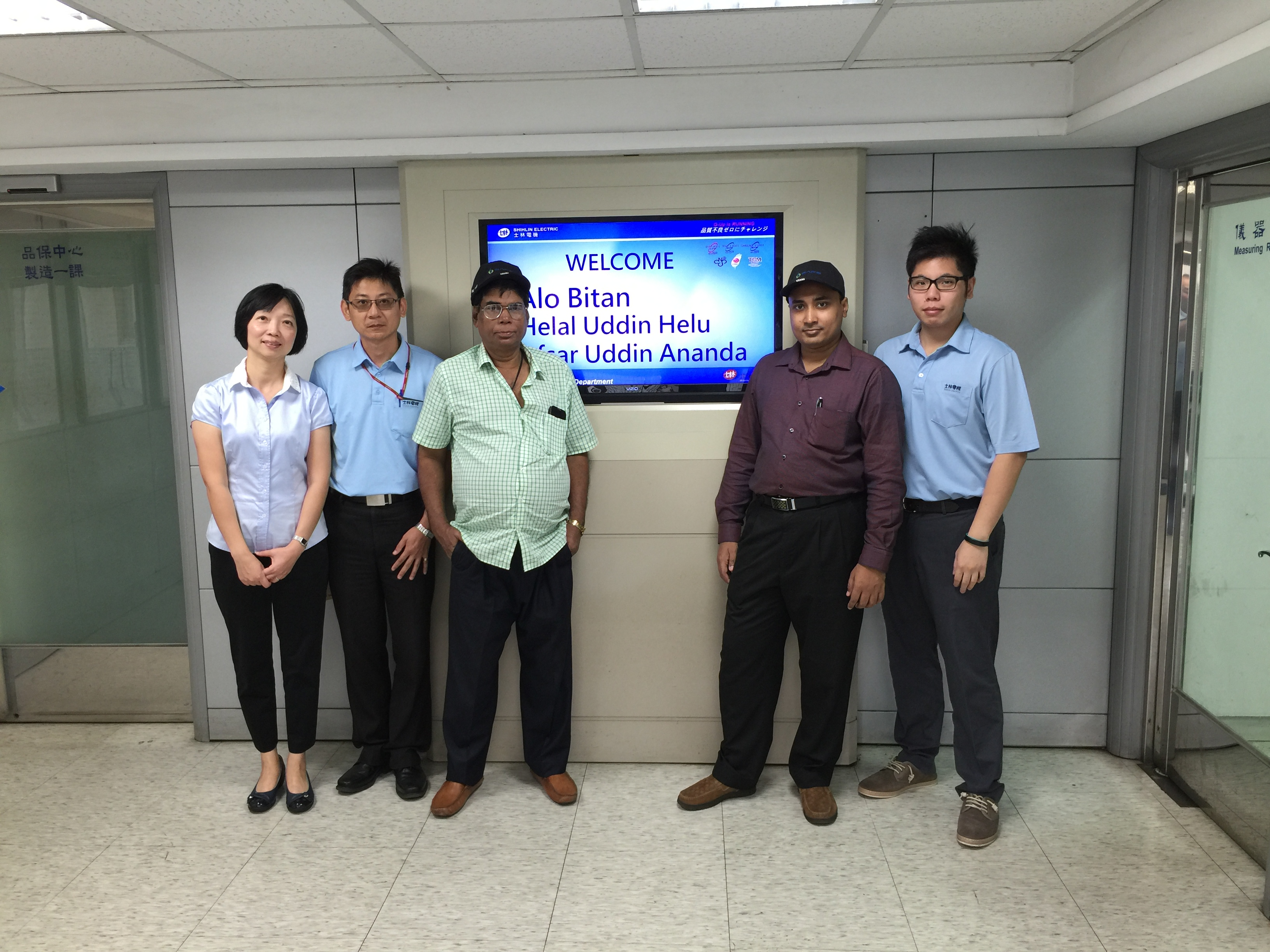 Bangladesh customers visit Shihlin Electric