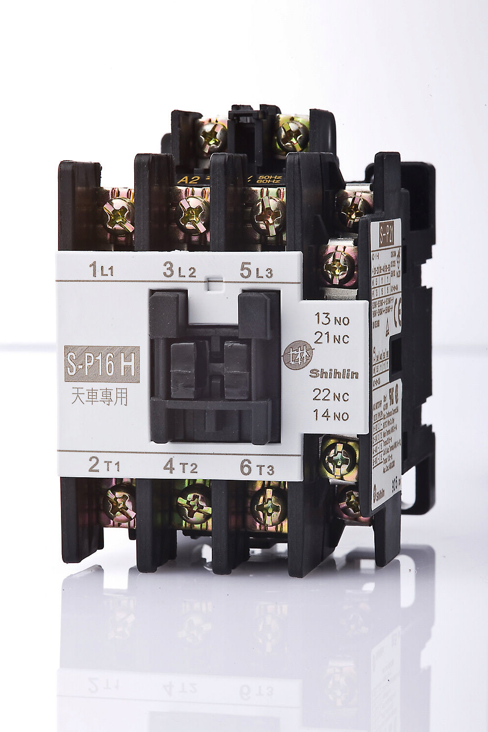 Heavy Duty Magnetic Contactor